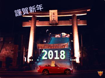 2018_1.jpg